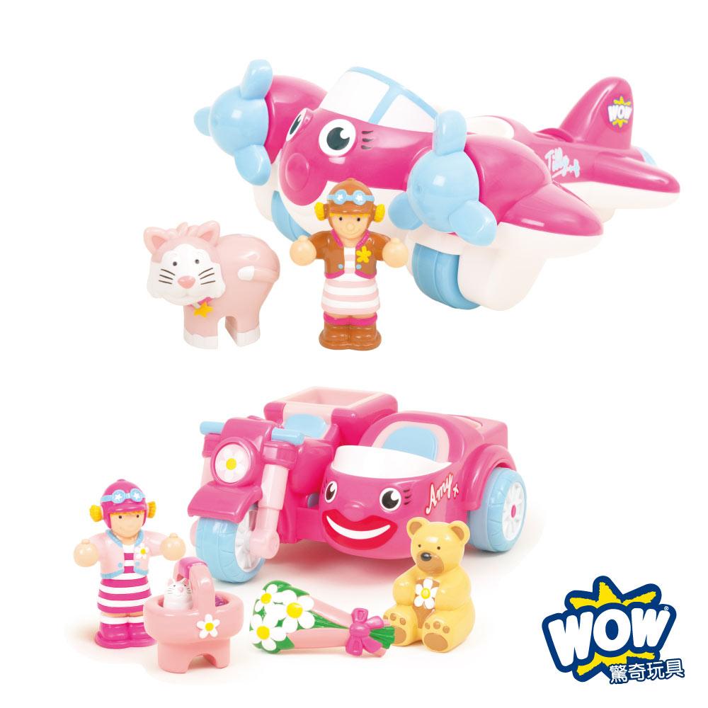 【WOW Toys 驚奇玩具】- 陽光探險組