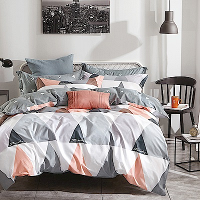 Ania Casa-台灣製 100%純棉 - 單人床包被套三件組 - 夢幻幾何-桔