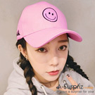 A-Surpriz 微笑小天使棒球帽(粉)