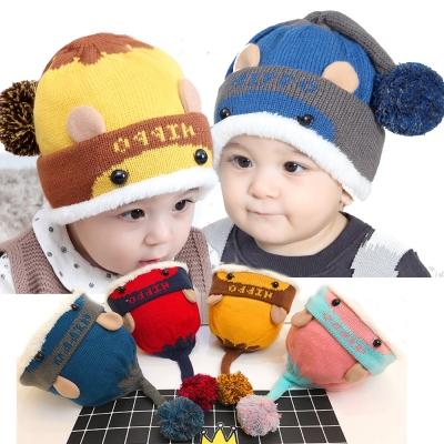 冬季寶寶河馬造型毛線加絨帽-三色