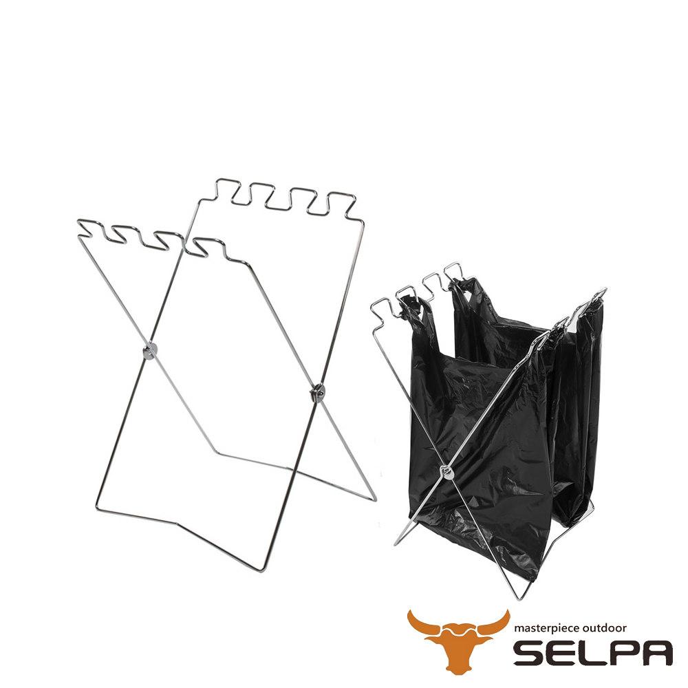 韓國SELPA 不鏽鋼垃圾袋支架/收納/環保
