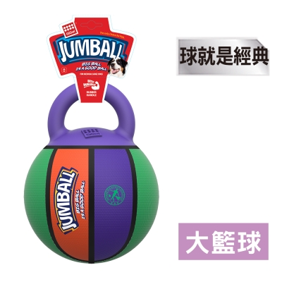 GiGwi球就是經典-玩具大籃球
