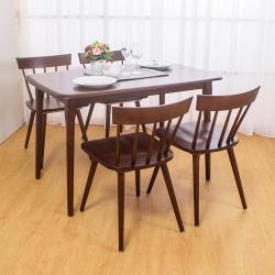 Bernice-科倫實木餐桌椅組(一桌四椅)-120x75x76cm