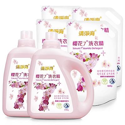 清淨海 櫻花7+系列洗衣精2+4組合