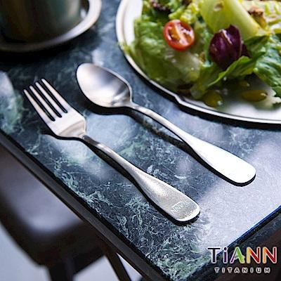 TiANN純鈦餐具 純鈦 叉子&湯匙套組