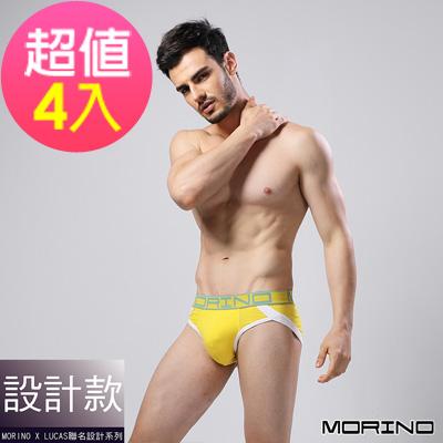 男內褲 設計師聯名-型男競速運動三角褲 黃(超值4入組)MORINOxLUCAS