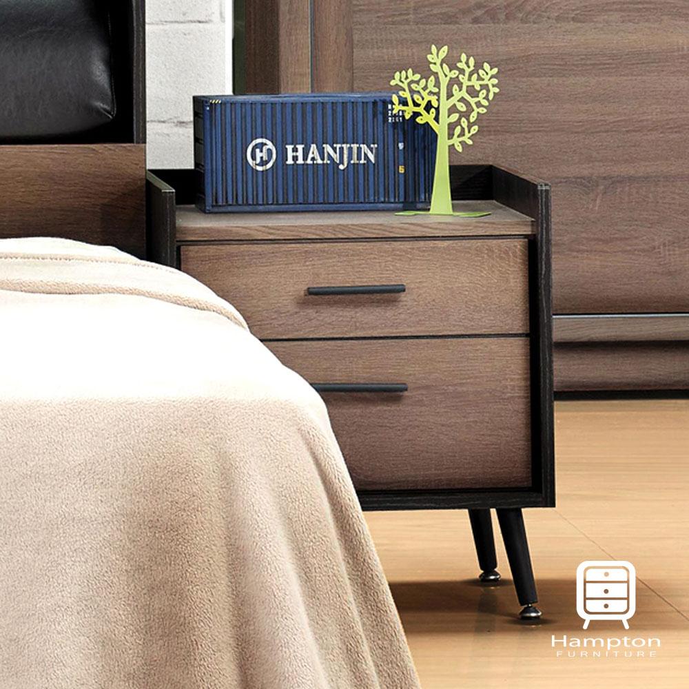 漢妮Hampton布蘭頓系列床頭櫃-48.5x40x54cm