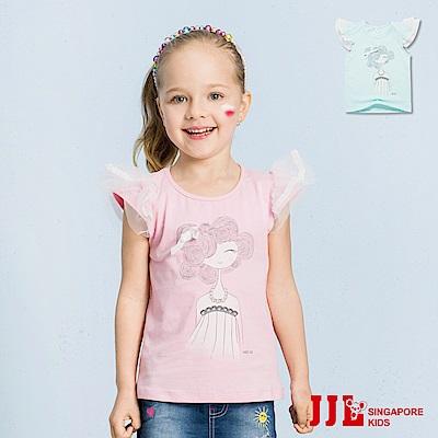 JJLKIDS 氣質美人銀蔥蝴蝶袖上衣(2色)