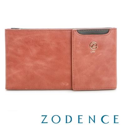 ZODENCE-雲朵紋路系列-仿古雙色多卡層牛皮長夾-粉橘
