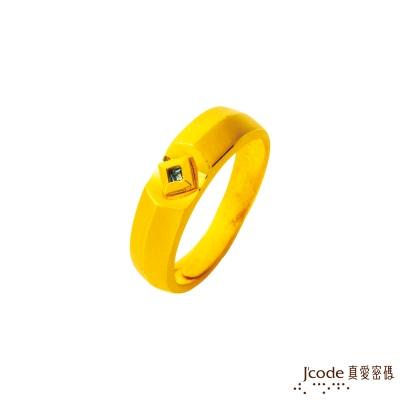 J'code真愛密碼 戀心焦點黃金/水晶男戒指