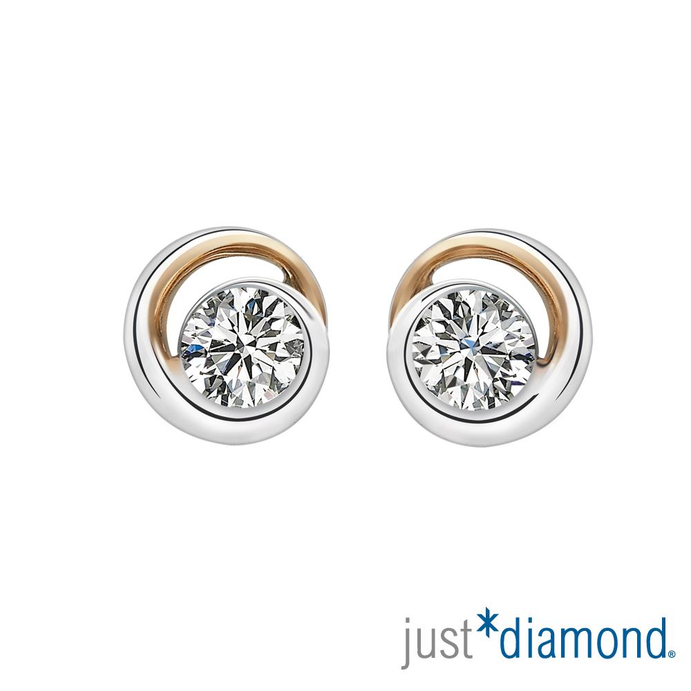Just Diamond 真女人系列雙色金鑽石耳環-Flirting