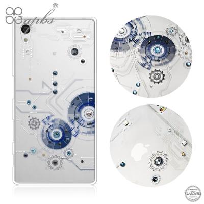 apbs Sony Xperia Z5 Premium 施華洛世奇彩鑽保護殼-驅...