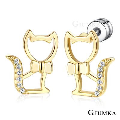 GIUMKA 俏皮貓咪 栓扣式耳環-金色C