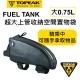 TOPEAK FUEL TANK超大上管收納空間置物袋(大) product thumbnail 1