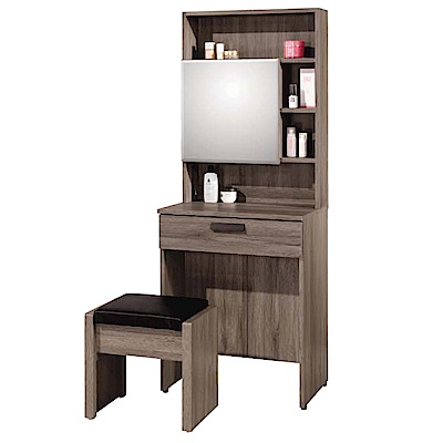 品家居 美加2尺胡桃木紋立鏡式化妝鏡台含椅-60x40x155cm免組