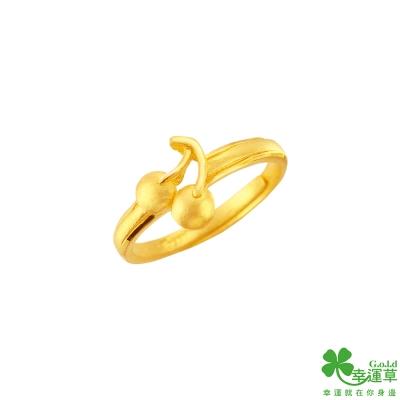 幸運草 粒麗冰果室黃金戒指