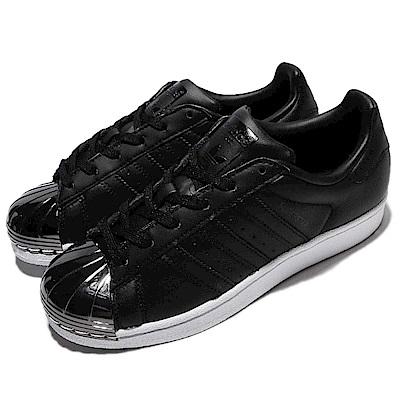 adidas 休閒鞋 Superstar Metal 女鞋