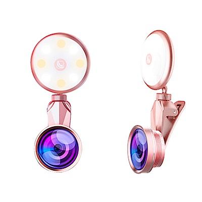 ANTIAN RK19S 補光燈+4K廣角+50X微距+魚眼 四合一美顏補光手機鏡頭
