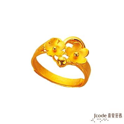 J'code真愛密碼 新娘物語純金戒指 約1.31錢