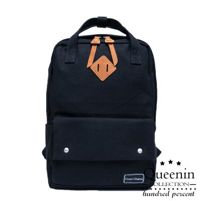DF Queenin日韓 - 日系熱銷拼色同樂會休閒手提後背包-黑色