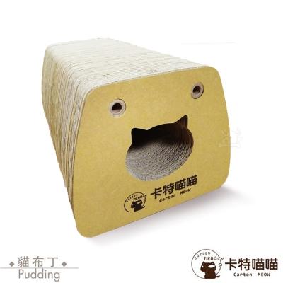 Carton MOEW 卡特喵喵 貓布丁 / 貓抓板