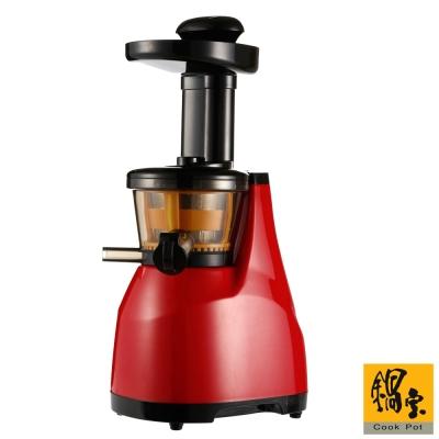 鍋寶活氧慢磨原汁機 JP-168