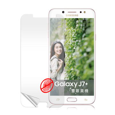 VXTRA Samsung Galaxy J7+ C710 防眩光霧面耐磨保護貼