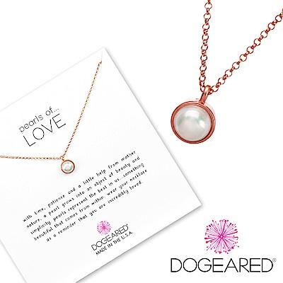 Dogeared pearls of love 白珍珠玫瑰金項鍊 大款 精緻包框設計