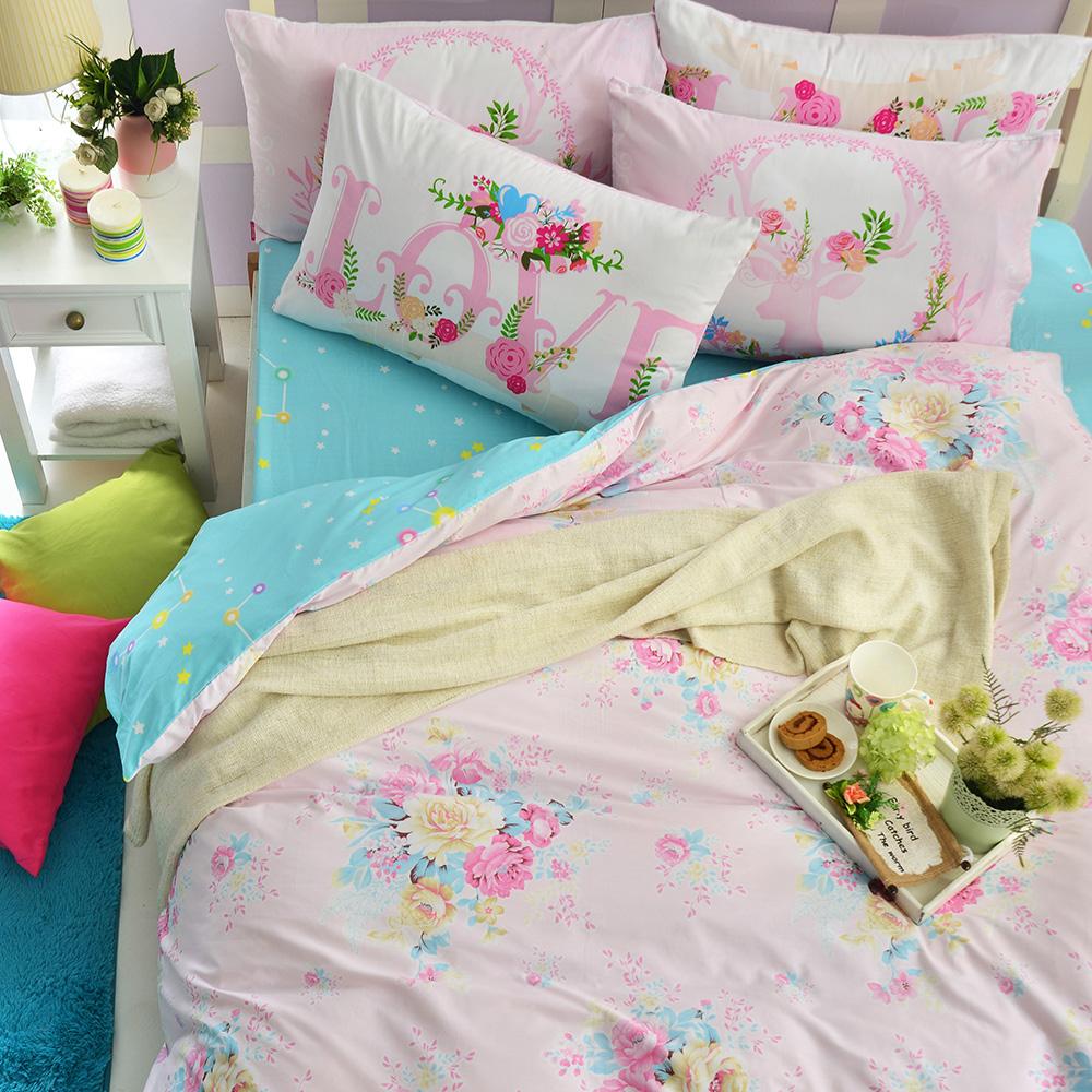 英國Abelia 粉漾花語 加大四件式被套床包組