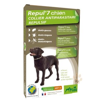 法國皮樂Pilou 狗用天然防蚤蝨防水項圈 中型犬用