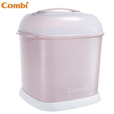 【麗嬰房】Combi 奶瓶保管箱(優雅粉)