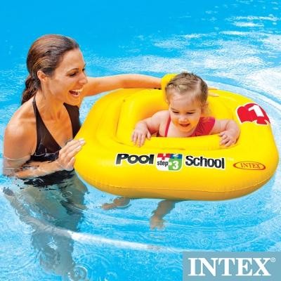 INTEX 游泳學校POOL SCHOOL-STEP 1 BABY游泳圈 (56587)