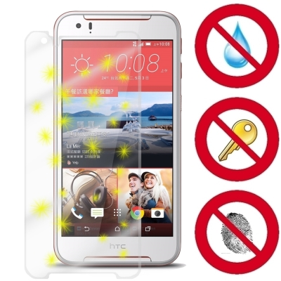 D&A HTC Desire 830 (5.5吋)電競玻璃奈米5H螢幕保...