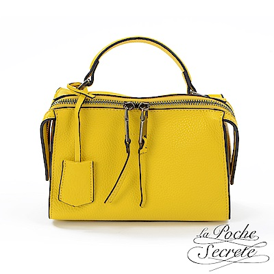 La Poche Secrete 側背包 真皮皮飾流蘇垂墜包(小)-檸檬黃