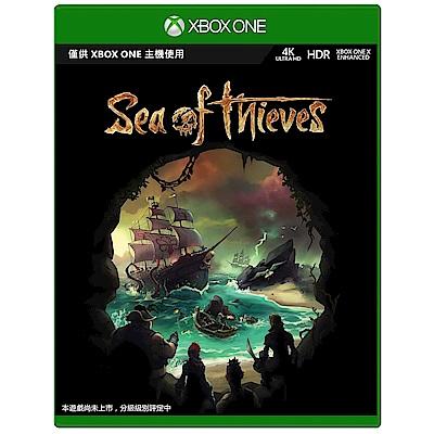 盜賊之海 XBOX ONE英文版