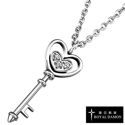 Royal Damon 羅亞戴蒙 項鍊 心之鑰
