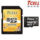 原$1788)TCELL冠元 MicroSDXC UHS-I 128GB 85MB/s高速記憶卡