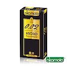 岡本okamoto 002 Hydro水感勁薄(6片/盒)