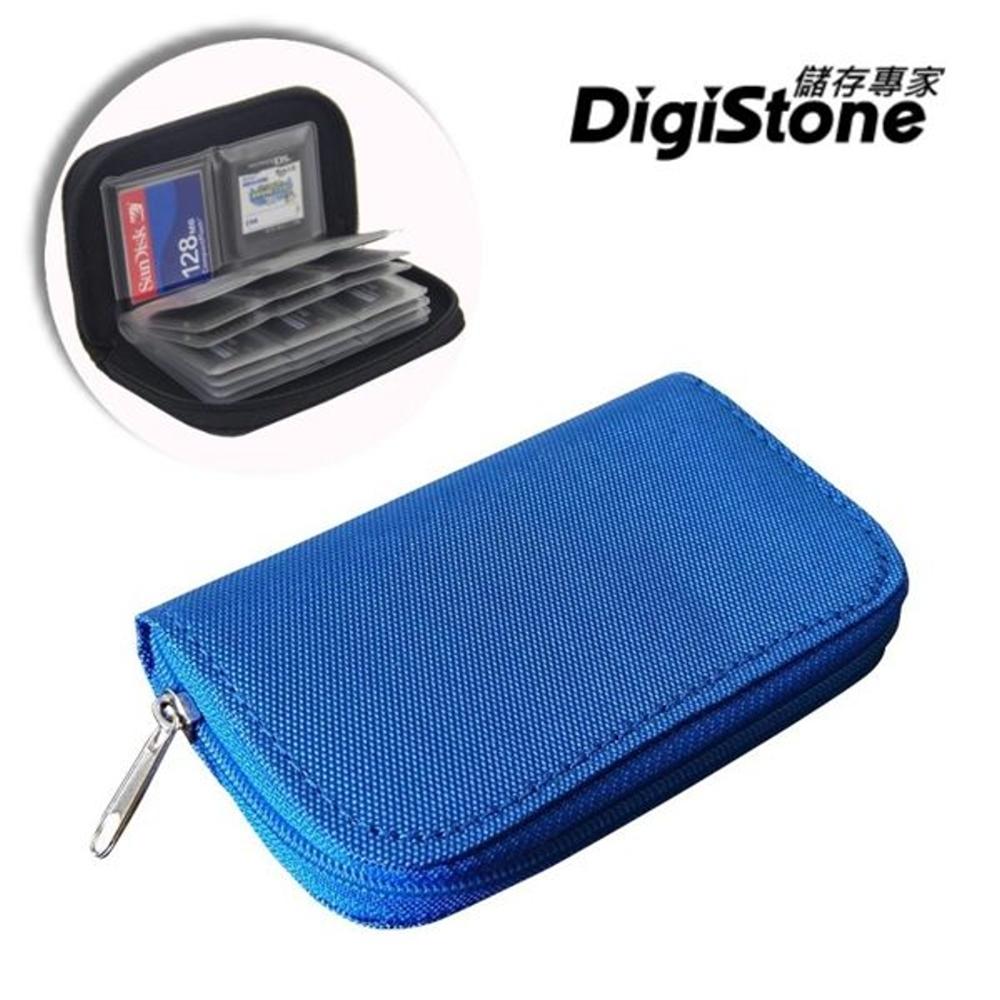DigiStone 22片裝多功能記憶卡收納包(18SD+4CF)-藍X1P