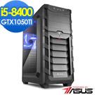 華碩B360平台【武聖遊俠】i5六核GTX1050TI獨顯SSD電玩機