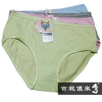 吉妮儂來 6件組舒適加大尺碼素面媽媽褲(隨機取色)