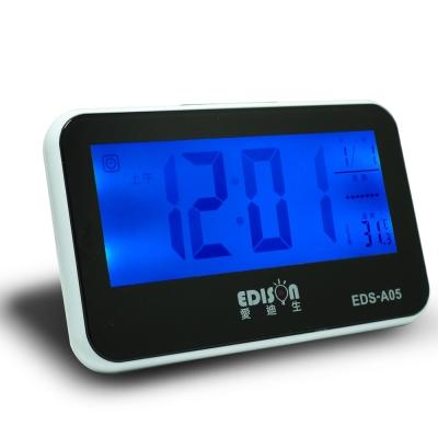 愛迪生感應背光LCD語音報時萬年曆電子鐘 EDS-A05