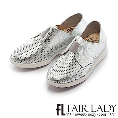 Fair Lady Soft Power 軟實力 好搭時尚透氣便鞋 銀