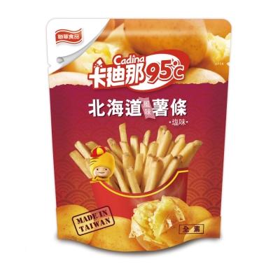 卡迪那 95度C鹽味薯條(40g)