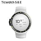 Ticwatch S運動探索心率監測智慧手錶-冰河白