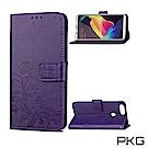 PKG OPPO R11S-PLUS側翻式皮套-精緻壓花皮套系列-幸運草-紫色