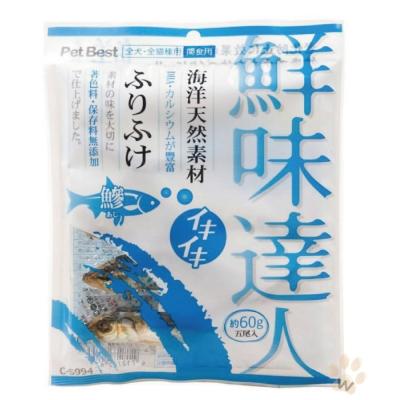 PetBest鮮味達人 竹夾魚小魚乾60g 2入
