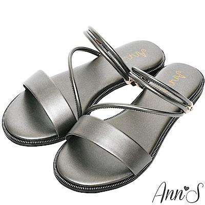 Ann'S舒適寬版小水鑽2way平底涼鞋-銀灰