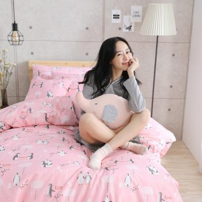 GOODDAY 企鵝 粉 纖絨棉 防蹣薄被套床包組(特大)