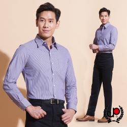 極品西服-都會紳士修身版長袖襯衫_深紫(SW039-68)